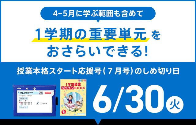 東京 書籍 プリント 広場